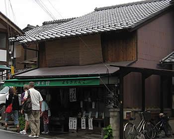 杉々堂【京都旅楽】