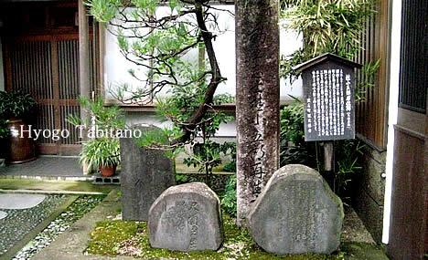 桂小五郎の住居跡