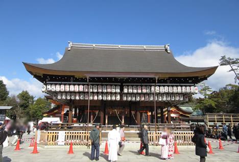 八坂神社 節分会