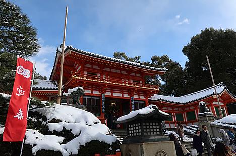 雪の八坂神社
