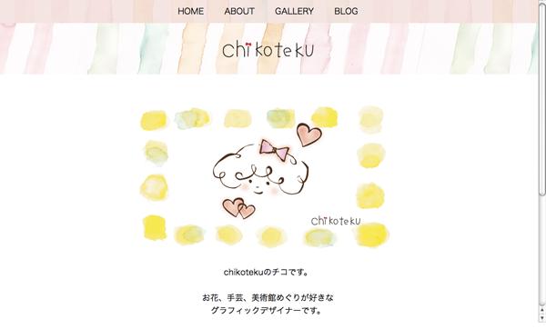 chikoteku.com