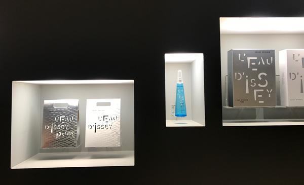 Apeloiggg Tokyo フィリップ・アペロワ展