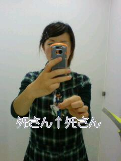 20060928_150197.jpg
