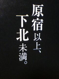20061119_186175.jpg