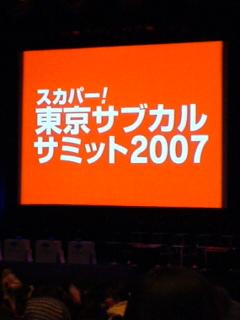 20070129_227392.jpg