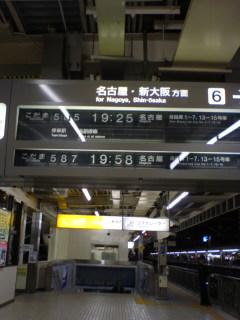 20070216_237658.jpg