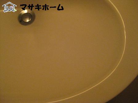 洗面器リペアafter