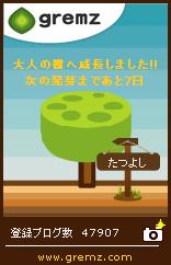 image0044.jpg