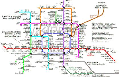 北京の地下鉄路線図2008