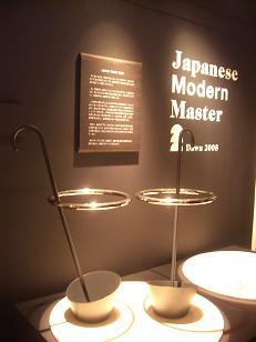 IDEE japanese