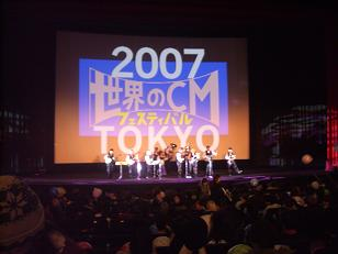 CMフェスティバル2007