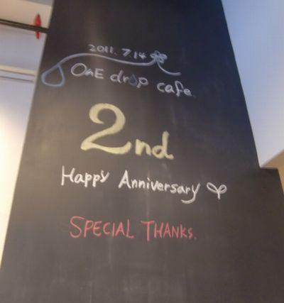 onedropcafe3.jpg