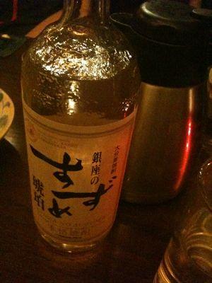 bochibochi5.jpg