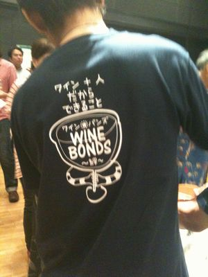winebonds18.jpg
