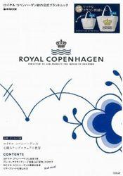 e-mook_royalcopen1.jpg