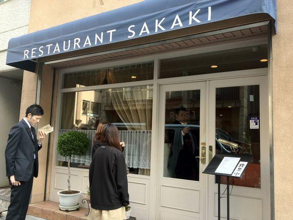 restaurantSAKAKI1.jpg