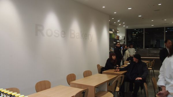 RoseBakerly2.jpg
