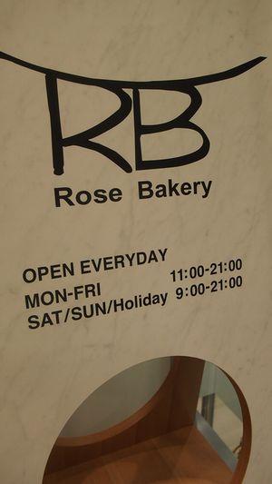 RoseBakerly3.jpg
