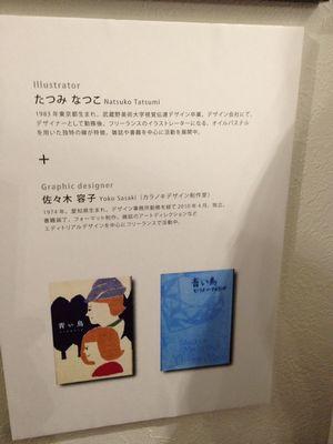 bluebird13.jpg