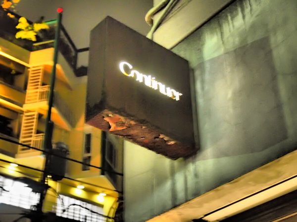OLIVER PEOPLES FAIR reception party  at Continuer4.jpg