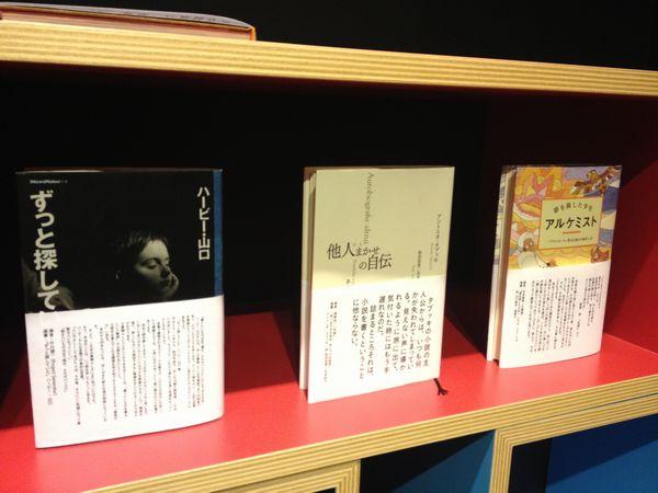 DrifterBooks2.jpg
