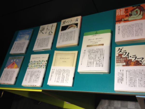DrifterBooks4.jpg