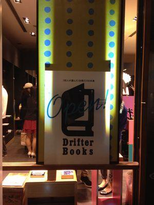 DrifterBooks5.jpg
