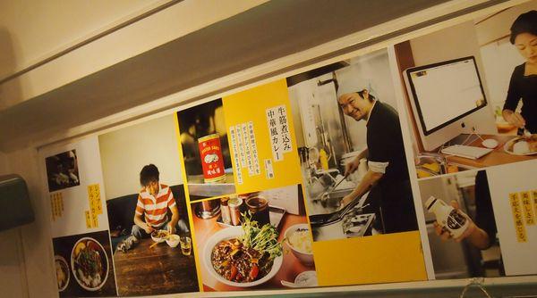 curryphoto3.jpg