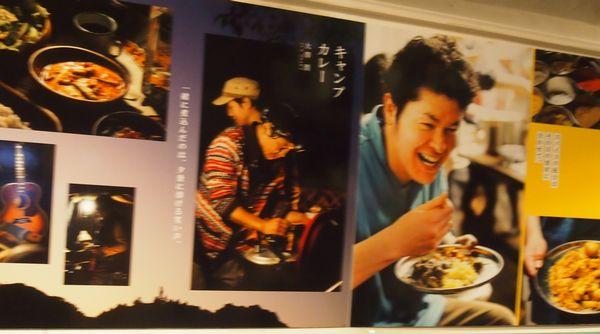 curryphoto4.jpg