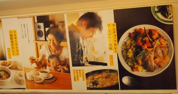 curryphoto7.jpg