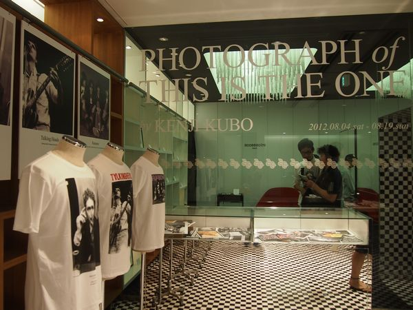 museumneu5thanniversary5.jpg