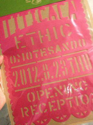チチカカETHICopeningparty6.jpg