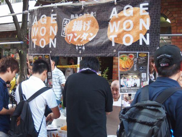 麻布十番祭2012_4.jpg