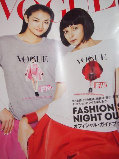 FNo_tokyo_2012.jpg