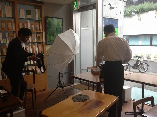 日本経済新聞_和多田喜1.jpg