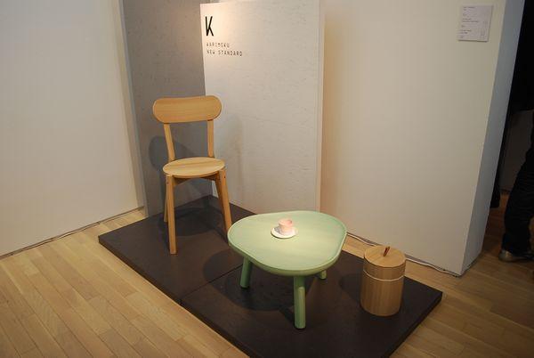 karimoku_newdesign5.jpg
