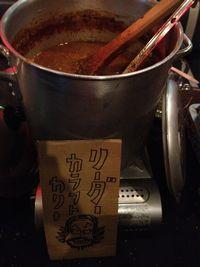tokyocurrybancho_wato_13th_5.jpg