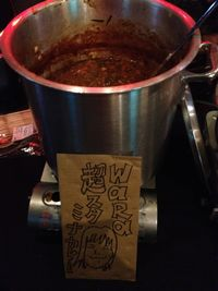 tokyocurrybancho_wato_13th_7.jpg