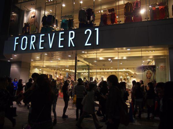 forever21_kitty1.jpg