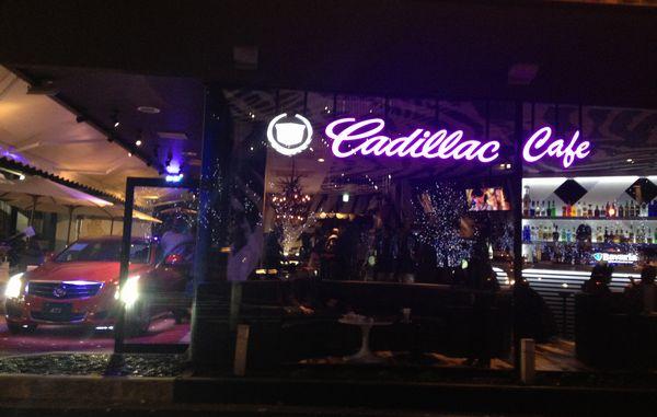 CadillacCafe1.jpg