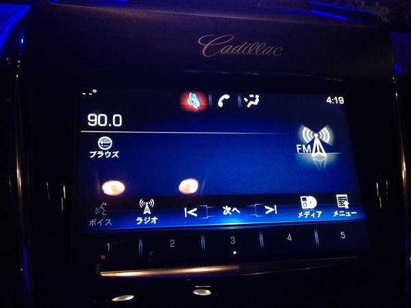 CadillacCafe12.jpg