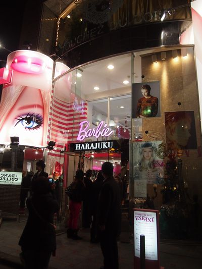 Barbie_harajyuku18.jpg
