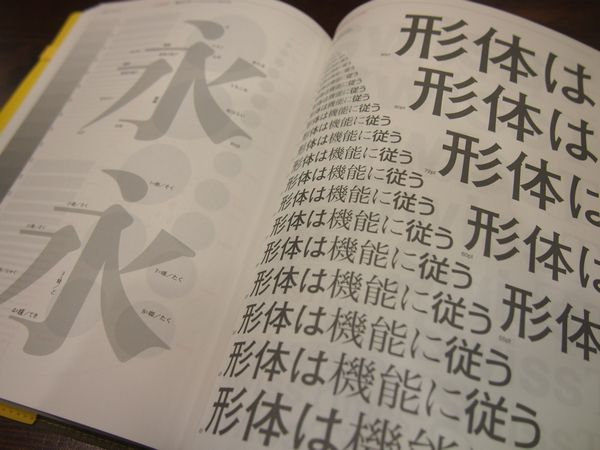 schedulebook2013_3.jpg