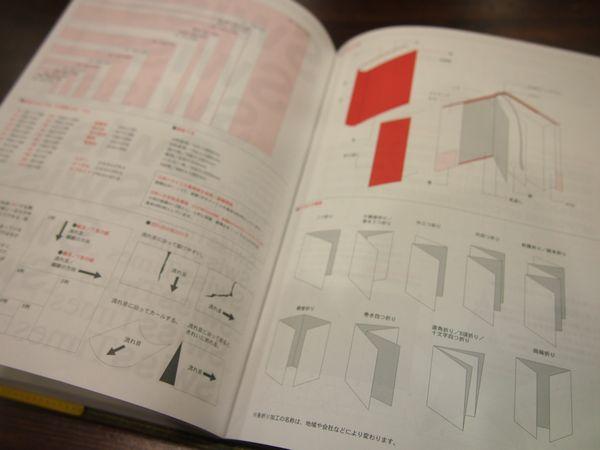schedulebook2013_5.jpg