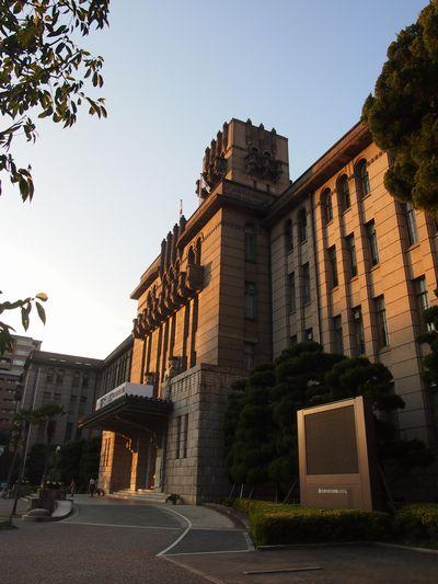 kyotoshiyakusyo5.jpg