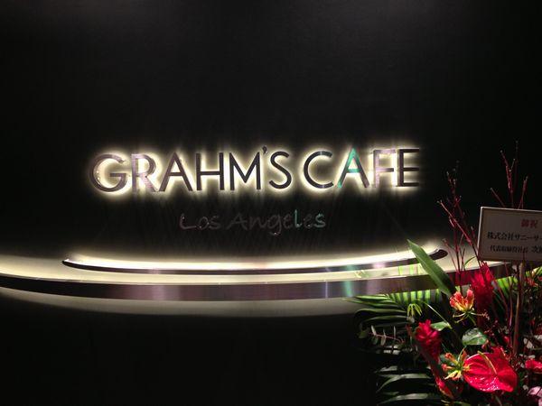Grahms Cafe6.jpg