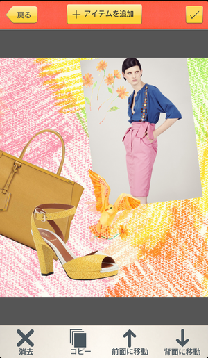 fendi_play_with_colors5.png