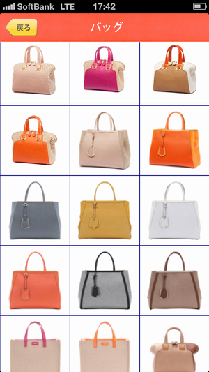 fendi_play_with_colors7.png