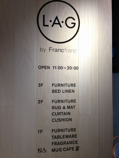L・A・G_by_Fracfranc19.jpg