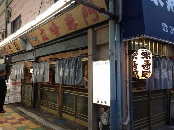 栄寿司1.jpg